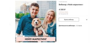 nejl-marketing-sergej-i-irina-emeljanovy